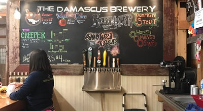 Photo of Nightclub Damascus Brewery at 32173 Government Rd, Damascus, VA 24236, United States