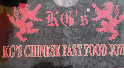 Photo of Chinese Restaurant K.G's Chinese Fast Food at India