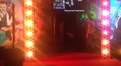Photo of Music Venue академия караоке at Бульвар Гагарина 9, Иркутск, Russia