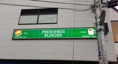 Photo of Burger Joint フレッシュネスバーガー 新秋津店 at 秋津町5-25-50, 東村山市 189-0001, Japan