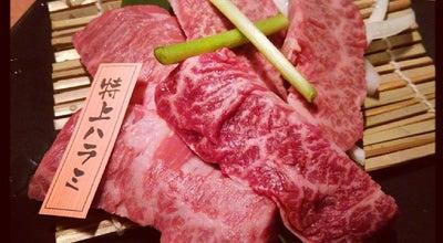 Photo of BBQ Joint 香里園 焼肉一丁 at 香里南之町33-24, 寝屋川市 572-0084, Japan
