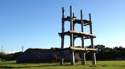Photo of Historic Site 三内丸山遺跡 at 三内丸山293, 青森市 038-0031, Japan