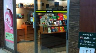 Photo of Coffee Shop ドトールコーヒーショップ イーサイト上尾店 at 柏座1-1-18, 上尾市 362-0075, Japan