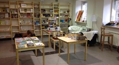 Photo of Bookstore Uniqstore at Газеты Звезда 45, Perm 614039, Russia
