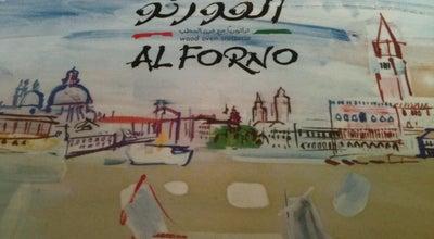 Photo of Italian Restaurant Al Forno الفورنو at 5th Ring Road- Between Ghazali Street & Mohammed Bin Alqasem Street, Al-rai, kuwait city, Kuwait