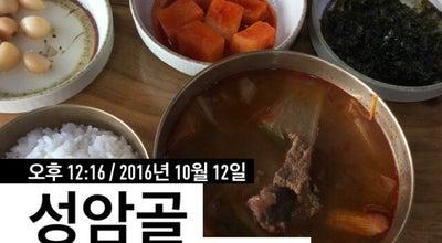 Photo of Korean Restaurant 성암골 가마솥국밥 at 삼성현로 164, 경산시, South Korea
