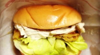 Photo of Burger Joint モスバーガー 山形西バイパス店 at 城西町5-35-62, 山形市 日本, Japan
