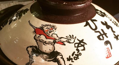 Photo of Korean Restaurant 赤から 岩倉店 at 川井町折口74, 岩倉市 482-0015, Japan