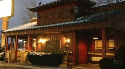 Photo of Chinese Restaurant Yen Ching at 7630 W Good Hope Rd, Milwaukee, WI 53223, United States