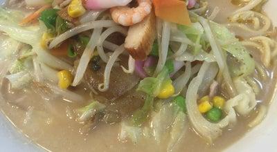 Photo of Ramen / Noodle House リンガーハット イオン新浦安店 at 入船1-4-1, 浦安市 279-0012, Japan