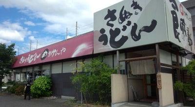 Photo of Ramen / Noodle House めりけんや かけはし店 at 浜三番丁36-1, 宇津浜町, Japan