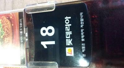 Photo of Burger Joint 롯데리아 창원대점 at 창원시 641-240, South Korea