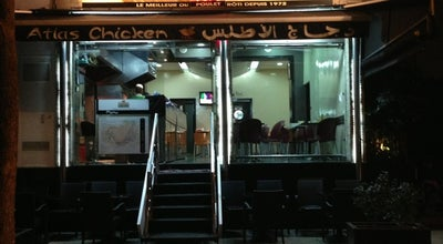 Photo of Fried Chicken Joint Atlas Chiken at Rabat, Morocco