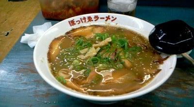 Photo of Food ぼっけゑラーメン at 北区下石井2-9-46, 岡山市, Japan