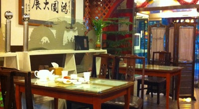 Photo of Chinese Restaurant 화원반점 at 인북로6길 50, 익산시 570-961, South Korea