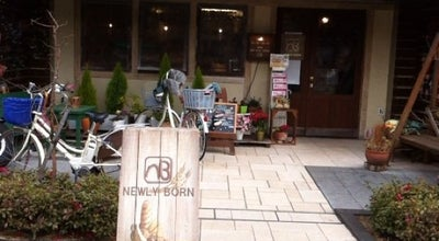 Photo of Bakery ニューリーボーン・JR久宝寺店 at 龍華町2-1-20-105, 八尾市, Japan