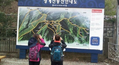Photo of Trail 청계산 입구 at 서초구 원터길, Seoul 137-150, South Korea