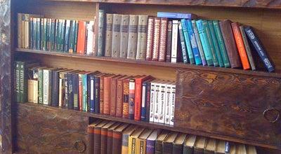 Photo of Cafe Библиотека / Biblioteca at Ул. Б. Покровская, 46, Нижний Новгород 603000, Russia