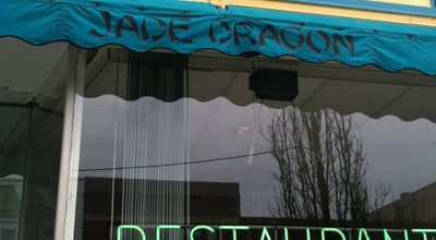 Photo of Chinese Restaurant Jade Dragon at 43 S Washington St, Hinsdale, IL 60521, United States