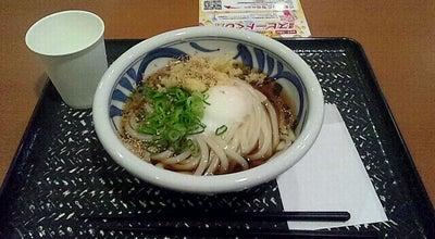 Photo of Ramen / Noodle House 讃岐うどんの心 つるさく イオン伊丹昆陽店 at 池尻4-1-1, 伊丹市, Japan