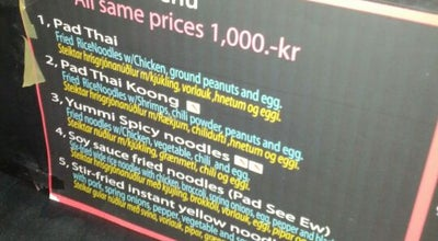 Photo of Fast Food Restaurant Yummi Yummi To Go Thai Fusion at Hverfisgata 123, Reykjavik 105, Iceland