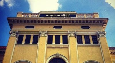 Photo of History Museum Museum Siam (มิวเซียมสยาม) at 4 Sanam Chai Rd., Phra Nakorn 10200, Thailand