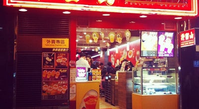 Photo of Dessert Shop Hui Lau Shan 許留山 at B/f, Hang Shun Commercial, Hong Kong, Hong Kong