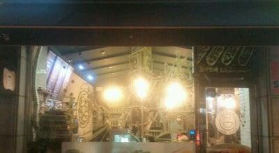 Photo of Cafe 카페 에뚜왈 at 구리시 토평동998-2 삼보빌딩102호, Guri-si, South Korea