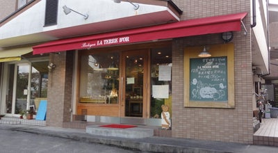 Photo of Bakery LA TERRE D'OR at 光台7-27-11, 相楽郡精華町, Japan