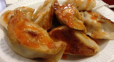 Photo of Chinese Restaurant Lao Bei Fang at 83-05 Broadway, Elmhurst, NY 11373, United States