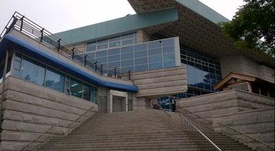 Photo of History Museum 인천광역시립박물관 (Incheon Metropolitan City Museum) at 연수구 청량로160번길 26, 인천광역시 21942, South Korea