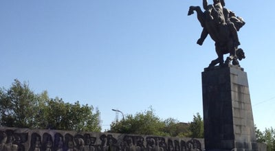 Photo of Monument / Landmark Monument to Gai | Գայի արձան at 12 Gai Ave., Yerevan, Armenia