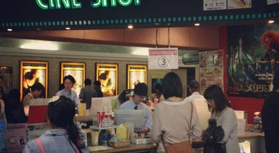 Photo of Movie Theater シネマサンシャイン北島 at 鯛浜字西ノ須174, 板野郡北島町 771-0204, Japan
