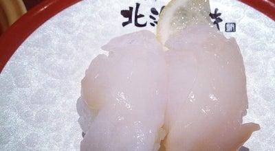 Photo of Sushi Restaurant 北海素材 at 御影中町3-2-1, 神戸市東灘区 658-0054, Japan