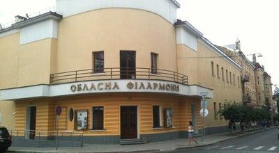 Photo of Concert Hall Обласна державна філармонія at Вул. Курбаса, 3, Івано-Франківськ, Ukraine