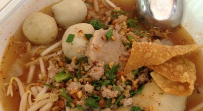Photo of Ramen / Noodle House ก๋วยเตี๋ยวปลา เจ๊จิ๋ม at Taksin Rd., Rayong 21000, Thailand