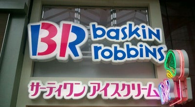 Photo of Ice Cream Shop サーティワン アイスクリーム 三宮フラワーロード店 at 中央区御幸通8-1-14, 神戸市 651-0087, Japan