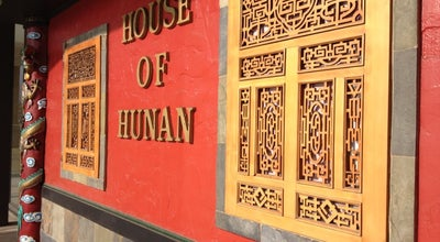Photo of Chinese Restaurant House of Hunan at 2717 W Market St, Fairlawn, OH 44333, United States