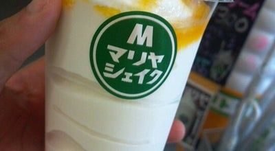 Photo of Cafe マリヤシェイク at Japan