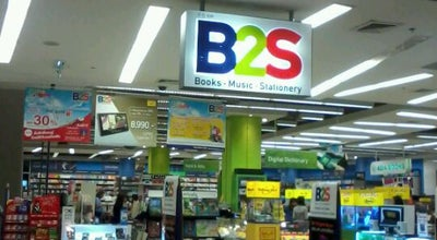 Photo of Bookstore B2S (บีทูเอส) at Centralplaza Chaengwattana, Pak Kret 11120, Thailand