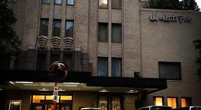 Photo of Hotel 山の上ホテル (Hilltop Hotel) at 神田駿河台1-1, 千代田区 101-0062, Japan