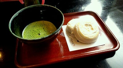 Photo of Japanese Restaurant やす武 at 宰府2-7-16, 太宰府市 818-0117, Japan
