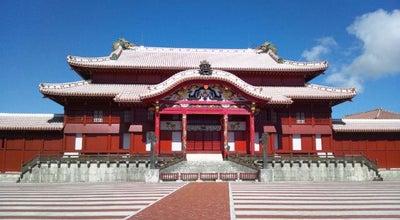 Photo of Castle 首里城 (Shuri Castle) at 首里金城町1-2, 那覇市 903-0815, Japan