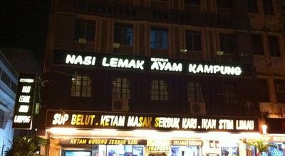 Photo of Malaysian Restaurant Restoran Nasi Lemak Ayam Kampung at 43-45, Jalan Ali Pitchay, Ipoh 30250, Malaysia