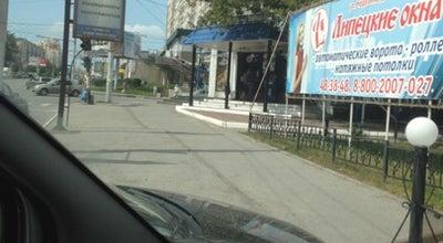 Photo of Burger Joint Ной at Торговая 2, Russia