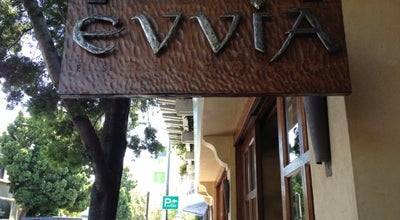 Photo of Greek Restaurant Evvia Estiatorio at 420 Emerson St, Palo Alto, CA 94301, United States