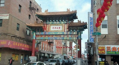 Photo of Monument / Landmark Chinatown Friendship Gate at Arch St & N 10th St, Philadelphia, PA 19107, United States