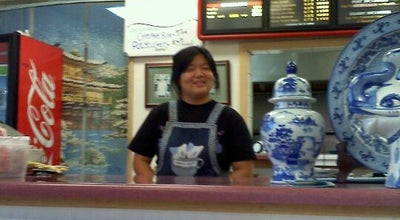 Photo of Chinese Restaurant Imperial House at 920 Greenwald Ct, Mukwonago, WI 53149, United States