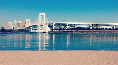 Photo of Beach お台場ビーチ(Odaiba Beach) at 台場1-4-1, 港区 135-0091, Japan