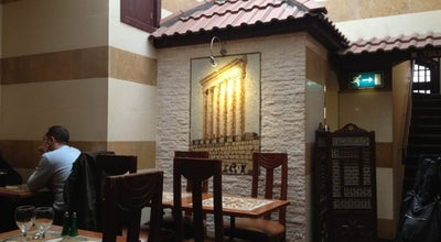 Photo of Middle Eastern Restaurant The Cedar Tree at 11a St Andrew's St, Dublin 2, Ireland